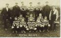 Deaf Hill Villa AFC 1906